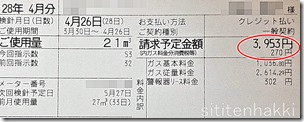 P_20160605_091849